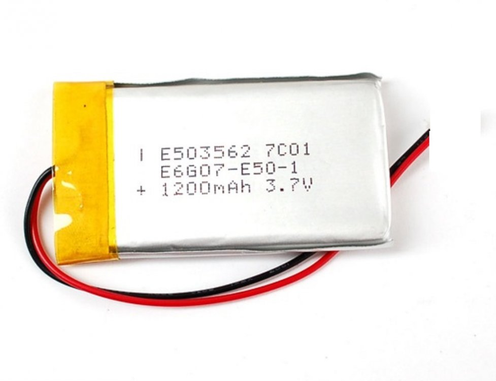 Lithium Ion Battery 3.7v 1200mAh
